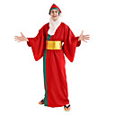 Christmas Costume - Green Trim Christmas Robe