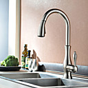 Contemporary Nickel Brushed One Hole Single Handle Pull-down Kitchen Faucet