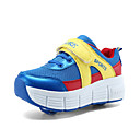 Boys' Shoes Outdoor / Athletic Tulle Fashion Sneakers Blue / Navy