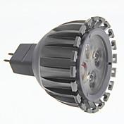Focos LED MR16 GU5.3(MR16) 7W 460 LM Blanco Cálido DC 12 / AC 12 V