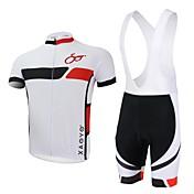 XAOYO ビブショーツ付きサイクリングジャージー 男性用 半袖 バイク 洋服セット 速乾性 高通気性 後ポケット ポリエステル ポリエステル100% 縞柄 夏 サイクリング/バイク ホワイト