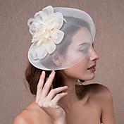 成人用 オーガンザ かぶと-結婚式 ヘッドドレス コサージュ ハット