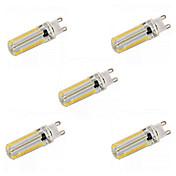 ywxlight® 5kom E14 / G9 / G4 / E17 / E12 / E11 / ba15d 12W 152x3014 SMD 1200lm toplo / bijela ac 110V / 220V