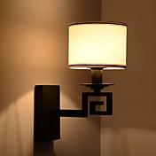AC 12 40W E12/E14 Moderno/ Contemporáneo Pintura Característica for Mini Estilo,Luz hacia arriba Candelabro de pared Luz de pared