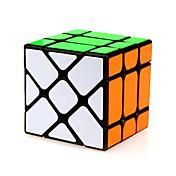 Cubo de rubik YongJun Cubo velocidad suave 3*3*3 Alienígena Velocidad Nivel profesional Cubos Mágicos