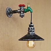 交流220〜240 40電球用E27素朴な/ロッジ塗装機能は、周囲光の壁の燭台壁の光を含ま