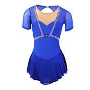 アイススケートウェア 女性用 長袖 スケーティング スカート ドレス フィギュアスケートのドレス 手作り エラステイン スケートウェア アウトドアウェア クラシック