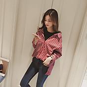 Versión coreana de la nueva sección vertical de largo alrededor del cuello de camisa de manga larga a rayas de dos chaqueta camisa suelta