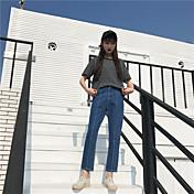 signo en la primavera de 2017 la versión coreana de los pantalones al aire libre era vaqueros finos hembra salvaje