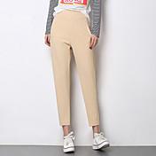 firmar nuevos pantalones de rábano primavera pantalones casuales pantalones harén pantalones elásticos de la cintura de los pantalones de