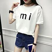 6535 algodón 2017 verano nuevo coreano suelta casual de manga corta t-shirt tiro real