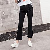 firmar en la primavera de 2017 la versión coreana de la bocina negro nueve puntos pantalones vaqueros mujer era delgada flecos 9