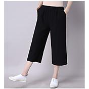 Signo de verano 2017 nuevos pantalones salvajes pantalones de algodón pantalones sueltos piernas anchas pantalones casuales