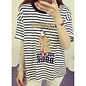 Mujer Bonito Playa Camiseta,Escote Redondo A Rayas Estampado Manga Corta Algodón