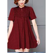 Mujer Simple Casual/Diario Verano Camiseta,Escote Redondo A Rayas Manga Corta Algodón