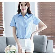 Mujer Sencillo Trabajo Verano Camisas Pantalón Trajes,Cuello Camisero Un Color Manga Corta Microelástico