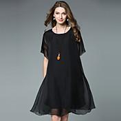 Mujer Corte Ancho Gasa Vestido Noche Simple,Un Color Escote Redondo Asimétrico Manga Corta Seda Verano Tiro Alto Rígido Fino