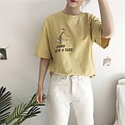 Mujer Bonito Casual/Diario Camiseta,Escote Redondo Estampado Estampado Animal Manga Corta Algodón