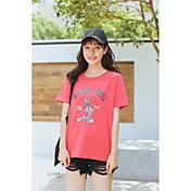 Mujer Sexy Fiesta Camiseta,Escote Redondo Un Color Manga Corta Algodón