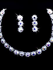 豪華な合金/多色ラインストーン♥ウェディング♥ジュエリーセット(ネックレス、ピアス)