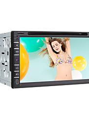6,95 palce 2DIN auto DVD přehrávač (GPS, Bluetooth, TV, RDS)