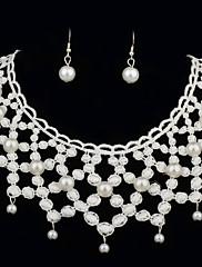 レースの女性の宝石が付いている優雅な真珠のネックレス、イヤリングを含むセット
