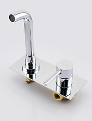 Shengbaier Contemporary Brass Waterfall Bathroom Sink Faucet (Wall Mount)