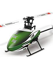 XK K100 RCヘリコプター 6チャンネル 6軸 2.4G カーボンファイバー