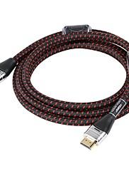 hywl-001 high-speed HDMI Digitalni HD linija verzija 2.0 (3D podrške) 3 metra
