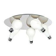 moderne innfeldt med 5 lys i runde (G4 pære base)