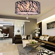 Nordic IKEA minimalist modern energy-saving dining room study bedroom double ceiling