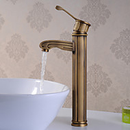 Traditional Vessel Brass Valve Single Handle One Hole with Antique Brass Bathroom Sink Faucet