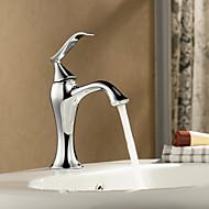 Sprinkle® by Lightinthebox - Solid Brass Chrome Finish Single Handle Centerset Bathroom Sink Faucet