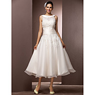 Lanting Bride A-line Petite / Plus Sizes Wedding Dress-Tea-length Jewel Organza