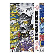 A Wei Sketch Book