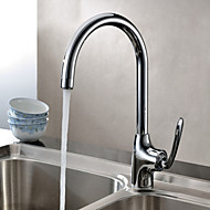 Sprinkle® by Lightinthebox - Contemporary Chrome Finish Centerset Kitchen Faucet