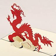 """Three-dimensional """"Dragon dans les nuages"""" Carte de voeux (plus de couleurs)"""