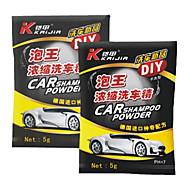 Concentrated Car Shampoo Powder 5G