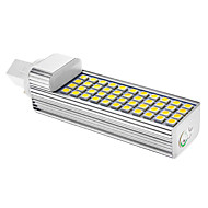 G24 11 W 44 SMD 5050 792 LM Cool White T Dimmable Corn Bulbs AC 85-265 V