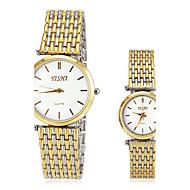Men's Women's Dress Watch Fashion Watch Wrist watch Quartz Stainless Steel Band Gold Brand