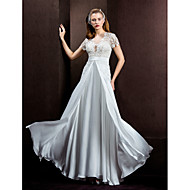 Lanting Bride A-line / Princess Petite / Plus Sizes Wedding Dress-Floor-length Jewel Lace / Satin Chiffon