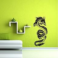 decalques de parede adesivos de parede, citações dragão de decoração de parede mural poster pvc etiquetas