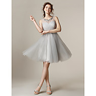 Homecoming Knee-length Tulle Bridesmaid Dress - Silver A-line/Princess Jewel