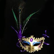 Maske Cosplay Festival/Højtider Halloween Kostumer Lilla Trykt mønster Maske Halloween / Karneval / Nytår Unisex PVC
