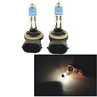 Carking™ 881 100W 5000K 1100LM Ultra Warm White Halogen Headlight Bulbs (12V / Pair)