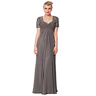 Vestido - Como en la foto Corte Recto Hasta el Suelo - Escote Reina Anne