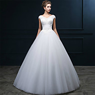 A-line Wedding Dress - Classic & Timeless Floor-length V-neck Tulle with Appliques / Pearl / Beading / Criss-Cross