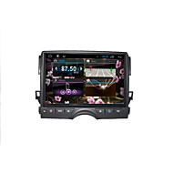 Android4.4 .4Car PC with Multi-Touch  10.2 inch  3G WIFI 1080P 16G Memory