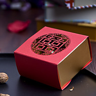 비 개인화 - 웨딩/브라이덜 샤워/베이비 샤워/성인식 & 스윗 16/생일 기프트 박스 ( 골드/레드 , 카드 종이 )