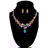 Fashion Women's Alloy Wedding/Party Jewelry Set With Rhinestone